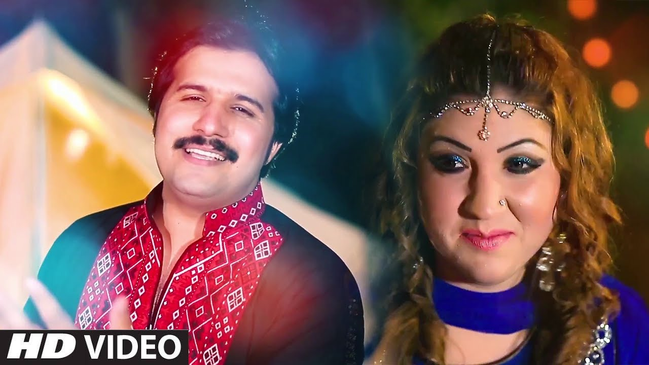 Pashto New Songs 2017 Zaryali Samadi New Song Arman Afghani HD Songs 1080p