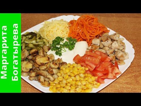 Салат цветик семицветик рецепт с курицей