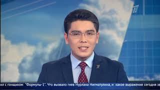 Главные новости. Выпуск от 26.12.2018