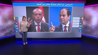 اردوغان يرد على السيسي بشأن تدخل مصر عسكريا في ليبيا الرئيس المصري عبدالفتاح السيسي يؤكد أن مصر لن تتدخل في ليبيا عسكريا إلا بموافقة شعبها، والرئيس التركي رجب طيب إردوغان يرد  #بي_بي_سي_ترندينغ للمزيد من الفيديوهات زوروا صفحتنا http://www.bbc.com/arabic/media اشترك في بي بي سي http://bit.ly/BBCNewsArabic
