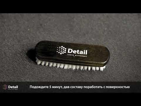 Универсальный очиститель Detail UC (Ultra Clean) 500 мл