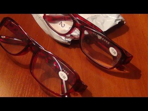Черные очки для зрения купить