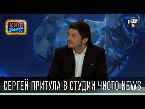 Концерт Сергей Притула. Юмор-шоу «Вар'яти» в Хмельницком - 5