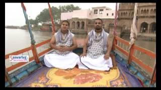 Man Chal Re Vrindavan Dham  By Chitra Vichitra Ji Maharaj