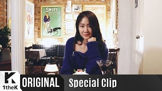 Special Clip(스페셜클립): SOYOU(소유) _ The Night(기우는 밤) (Feat.Geeks(긱스))(PROD.Primary)