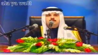 تحميل اغاني مجانا الأمير عبدالرحمن بن مساعد - قصيده صدق أو لا تصدق