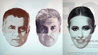 Собчак, Грудинин и Жириновский: что у них общего? | ПРЕДВЫБОРНАЯ ПРОГРАММА