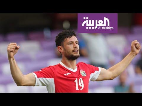 العرب اليوم - شاهد: اختفاء لاعب كرة قدم أردني في إيران