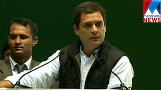 Ache Din Will Come After Once Congress Back To Power  Manorama News