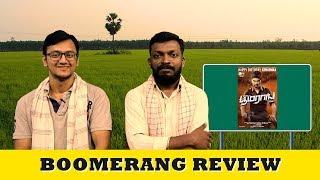 Boomerang Review   Atharvaa, Megha Akash, RJ Balaji   Plip Plip