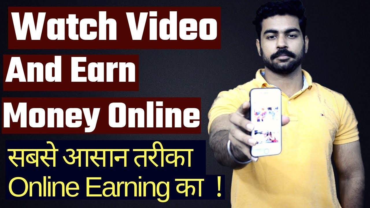 Watch Video and Earn Money Online | Watch Ads and Make Money | Netflix India | Easiest way. thumbnail