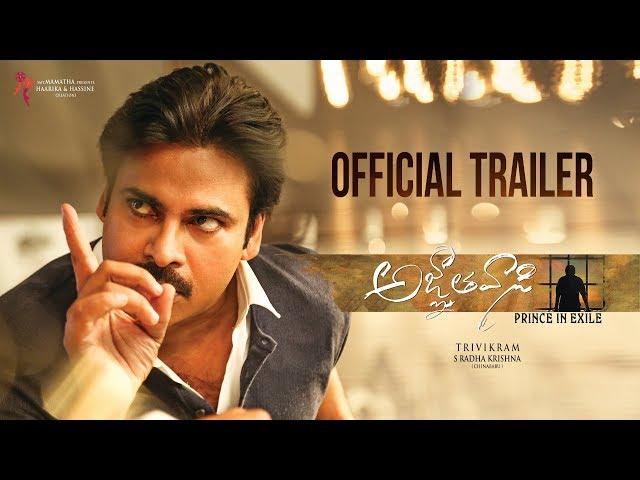 Agnyaathavaasi Theatrical Trailer | Pawan Kalyan | Keerthy Suresh | Anu Emmanuel