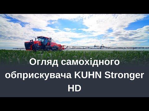 STRONGER 4000 HD