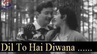 Dil To Hai Diwana Na Manega Bahana - Rafi & Asha - YouTube