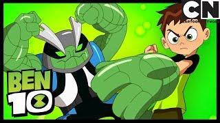 Los mejores momentos de Slapback | Ben 10 en Español Latino | Cartoon Network