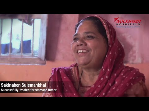 Ms. Sakinaben Sulemanbhai