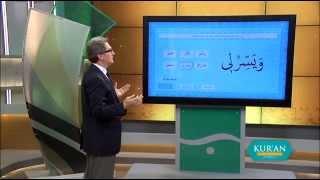 Kur'an Öğreniyorum 2. Sezon 17.Bölüm | Ra Harfi