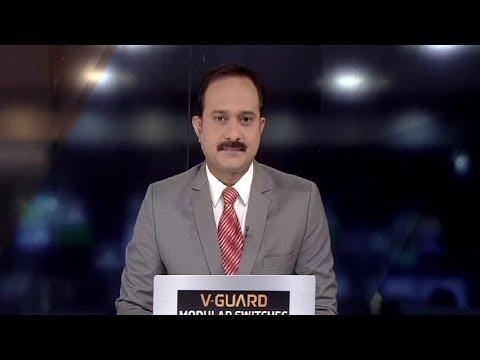 എട്ടു മണി വാർത്ത | 8 AM News | December 14, 2019