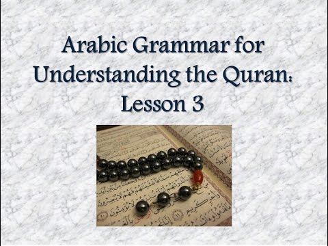 Arabic Grammar for Understanding the Quran [Lesson 3]