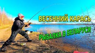 Календарь лучшего клева рыбы беларуси 2020