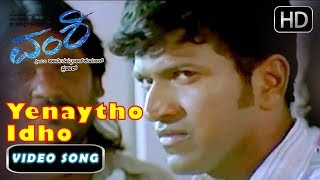 gratis download video - Puneeth Rajkumar hit songs | Yenaytho Idho Yenaytho Song | Vamshi Movie | Kannada new songs 78