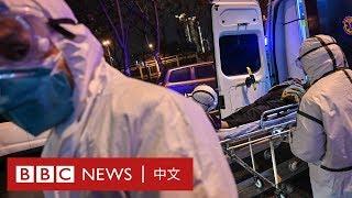 武漢肺炎:床位不足 疑似患者無醫院接收- BBC News 中文