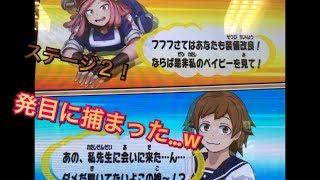 【ヒロバトPU】安定の発目登場…w ストーリーモード仮免試験編ステージ2!