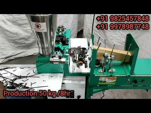 Incense making machine soham 50