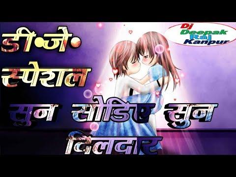 Bewafa Song Hindi Dj Remix Download Mp4 — TTCT