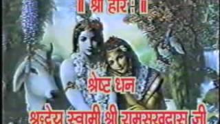 45 Shresth Dhan 02   Shri Ramsukhdas Ji Maharaj