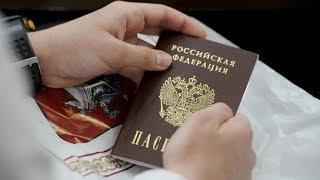 Военкор: Россия готовится к массовой выдаче паспортов жителям Донбасса