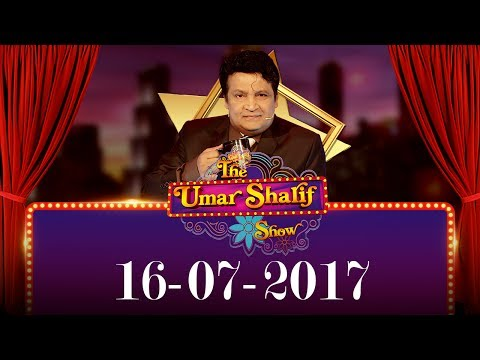 The Umar Sharif Show| Barkat & Uzmi l Part 2 | 16-July-2017