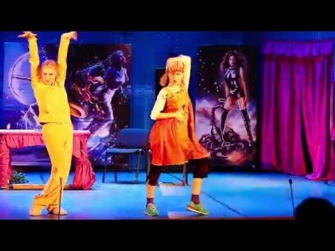 """Мирослава Карпович танцует в спектакле """"Любовный приворот"""" , 16 ноября 2014 г."""