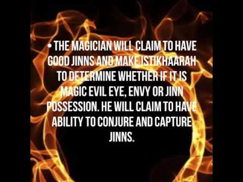 DU'A TO HEAL & CURE THE EFFECTS OF EVIL EYE (AYN) & ENVY