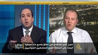 الواقع العربي- سجن تدمر.. الموت غاية أماني المعتقلين