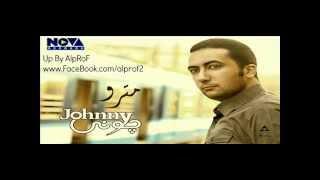 تحميل اغاني حصريا جوني - و ابتسمتي من البوم مترو Johnny-We EbTesamti MP3