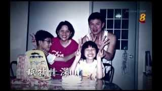 星光不朽。黄文永 1hr TV Special, Remembering Huang Wen Yong - 29Apr2013