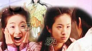 Yi Yan Wan Nian