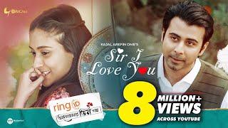 Sir I Love You   Afran Nisho   Mehazabien Chowdhury   Ome   New Natok   ভালোবাসার তিন গল্প