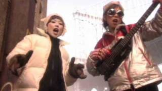 Cibo Matto - The Candy Man / Candyman (Viva! La Woman)