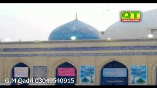 LATEST NAAT SHARIF 2015 WATCH ONLIN