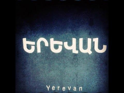 Reincarnation -Yerevan
