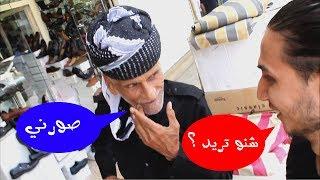 preview picture of video 'فلوك - السليمانية - سوق سليمانية'