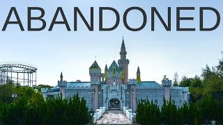 Abandoned - Nara Dreamland