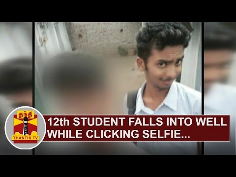 12th-Student-falls-into-well-while-clicking-selfie-at-Coimbatore-Thanthi-TV