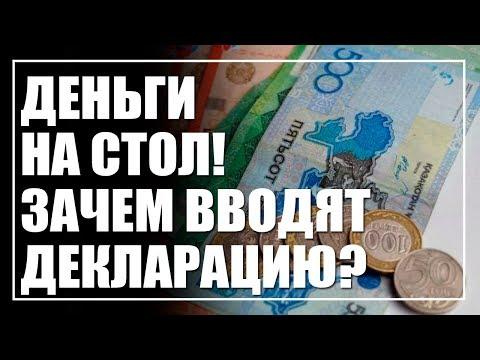 Бинарные опционы с начальным депозитом 400 рублей