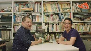 きーぽんの部屋 #1 「玉田玉秀斎ビッグイシュー講談会を語る」
