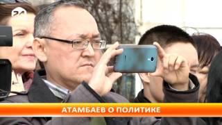 Атамбаев посетил сквер памяти Народной революции 24 марта 2005 года