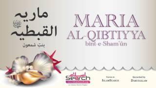 Maria al Qibtiya - IslamSearch.org