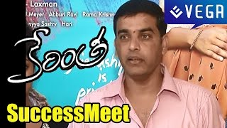 Kerintha Movie Success Meet